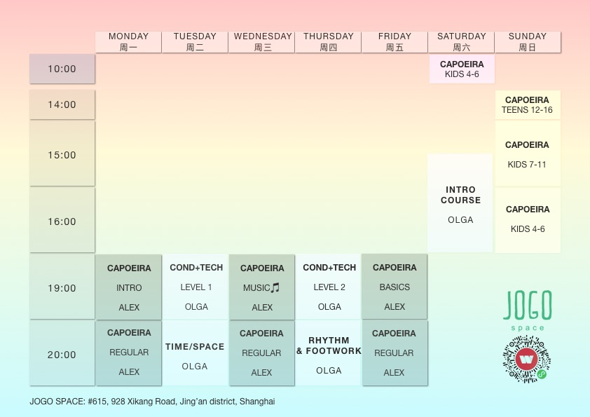 Jogo Space Schedule课表